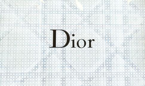 dior-originalgift