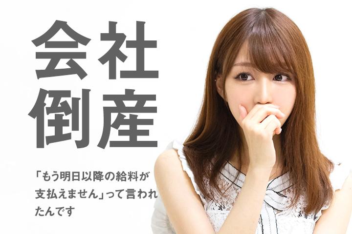 会社が倒産し、キャバ嬢に転職。桜井みづき(ジャングル東京)が昼職よりナイトワークを選ぶ真面目な理由